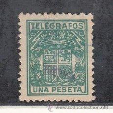 Sellos: ,,TELEGRAFOS 73NA USADA, SIN Nº DE CONTROL AL DORSO, ESCUDO DE ESPAÑA,. Lote 262124265