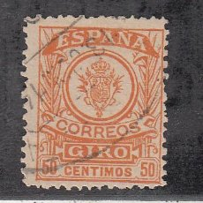 Sellos: ,,GIRO POSTAL 4 USADA, ESCUDO DE ESPAÑA. Lote 188574747