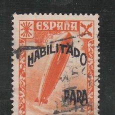 Sellos: ,,BENEFICENCIA HUERFANOS DE CORREOS 51 USADA, . Lote 56152060