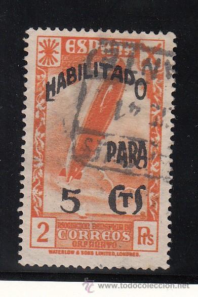,,BENEFICENCIA HUERFANOS DE CORREOS 48 USADA, (Sellos - España - Guerra Civil - Beneficencia)