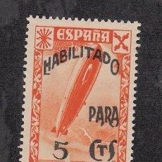 Sellos: ,,BENEFICENCIA HUERFANOS DE CORREOS 48 SIN CHARNELA,. Lote 50657321
