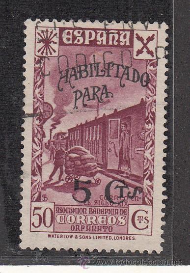 ,,BENEFICENCIA HUERFANOS DE CORREOS 37 USADA, (Sellos - España - Guerra Civil - Beneficencia)