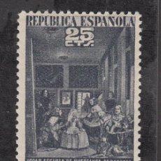Sellos: ,,BENEFICENCIA HUERFANOS DE CORREOS 31 CON CHARNELA,. Lote 165497101