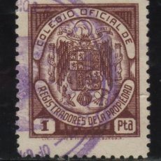 Sellos: S-3594- COLEGIO OFICIAL DE REGISTRADORES DE LA PROPIEDAD. Lote 28548949