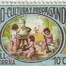 Sellos: PRO-CULTURA Y PROPAGANDA 10CTS. Lote 232376835
