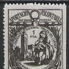 Sellos: 1947-SELLO FISCAL ORFANATO NACIONAL PARA HIJOS DE NAUFRAGOS POBRES BENEFICO HUERFANOS,GUERRA. Lote 28585649