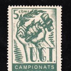 Sellos: ,,LOCAL PARTIDOS 1979 U.G.T. CON CHARNELA, 5 CTS.. Lote 28739799