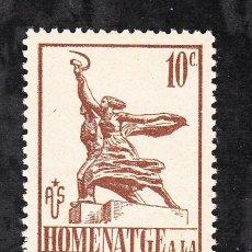 Sellos: ,,LOCAL PARTIDOS 1769 HOMENAJE A LA URSS, A.U.S., SIN CHARNELA, 10 CTS. CASTAÑO, . Lote 28739988