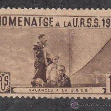 Sellos: ,,LOCAL PARTIDOS 1747A HOMENAJE A LA URSS, VACACIONES, SIN GOMA, 10 CTS. SEPIA. Lote 28740035