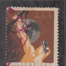 Sellos: ,,LOCAL PARTIDOS 1624 SIA SOLIDARIDAD INTERNACIONAL ANTIFASCISTA USADA, 25 CTS. . Lote 28752920