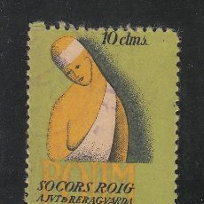 Sellos: ,,LOCAL PARTIDOS 1610 SOCORRO ROJO, POUM, AJUT DE RERAGUARDA USADA, 10 CTS. . Lote 29522116