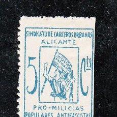 Sellos: ,,LOCAL REPUBLICANO ALICANTE 88 CON CHARNELA, SINDICATO DE CARTEROS URBANOS . Lote 28809619