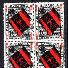 Sellos: ,,LOCAL PARTIDOS .AUXILIO DE INVIERNO 12 EN B4 SIN CHARNELA, 10 CTS. BANDERA,. Lote 205773657