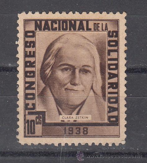 ,,LOCAL PARTIDOS 2431 CONGRESO NACIONAL DE LA SOLIDARIDAD 1938 SIN GOMA, 10 CTS. CLARA ZETKIN (Sellos - España - Guerra Civil - Locales - Nuevos)