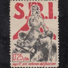 Sellos: ,,LOCAL PARTIDOS .S.R.I. CON CHARNELA, 25 CTS. PRO VICTIMAS DEL FEIXISME . Lote 28705039