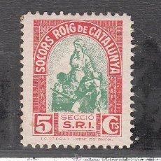 Sellos: ,,LOCAL PARTIDOS 1587 CON CHARNELA, SOCORRO ROJO DE CATALUÑA, SECCION S.R.I. . Lote 28705290