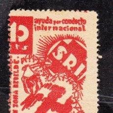 Sellos: ,,LOCAL PARTIDOS 1550A PAPEL AMARILLO CON CHARNELA, S.R.I., SOCORRO ROJO INTERNACIONAL,. Lote 28705394