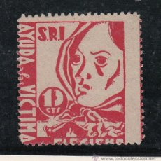 Sellos: ,,LOCAL PARTIDOS 1549 SIN GOMA, S.R.I., VARIEDAD DENTADO DESPLAZADO (SELLO MAS PEQUEÑO). Lote 28705414
