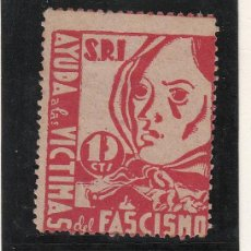 Sellos: ,,LOCAL PARTIDOS 1549 CON CHARNELA, S.R.I., AYUDA A LAS VICTIMAS DEL FASCISMO. Lote 28705424