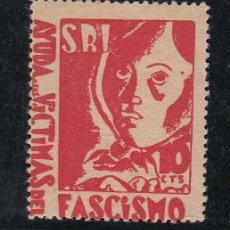 Sellos: ,,LOCAL PARTIDOS 1542 CON CHARNELA, S.R.I., AYUDA A LAS VICTIMAS DEL FASCISMO . Lote 28705514