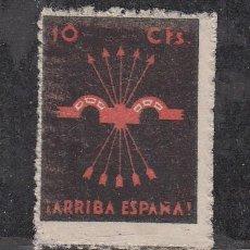 Sellos: ,,LOCAL PARTIDOS .FALANGE 7 SIN GOMA, 10 CTS. ARRIBA ESPAÑA. Lote 28726699