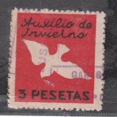 Sellos: ,,LOCAL PARTIDOS .AUXILIO DE INVIERNO USADA, 3 PTAS. ROJO Y NEGRO, PALOMA, RARO . Lote 28726727