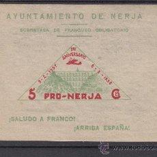 Sellos: ,,LOCAL NACIONALISTA NERJA (MALAGA) B640 SIN CHARNELA, PAPEL AMARILLO, 1º ANIVERSARIO . Lote 28882035