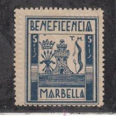 Sellos: ,,LOCAL NACIONALISTA MARBELLA (MALAGA) B585 SIN GOMA, PAPEL GRIS VARIEDAD DENTADO INTERIOR SIN PERFO. Lote 28895362