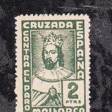 Sellos: ,,LOCAL NACIONALISTA MALLORCA B571 SIN CHARNELA, 2 PTAS. CRUZADA CONTRA EL PARO . Lote 28895593