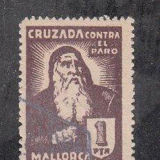Sellos: ,,LOCAL NACIONALISTA MALLORCA B570 USADA CORREOS, 1 PTAS. CRUZADA CONTRA EL PARO . Lote 28895609