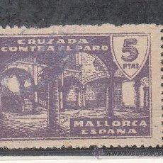 Sellos: ,,LOCAL NACIONALISTA MALLORCA B568A USADA CORREOS, 5 PTAS. CRUZADA CONTRA EL PARO . Lote 28895618