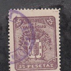 Sellos: ,,LOCAL NACIONALISTA VALLADOLID SELLO 25 PTAS. AYUNTAMIENTO ARBITRIO MUNICIPAL USADA, CASTAÑO ESCUDO. Lote 28836678