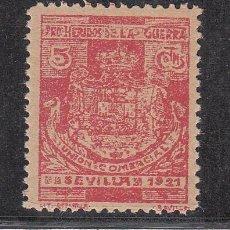 Sellos: ,,LOCAL NACIONALISTA SEVILLA PRO HERIDOS DE LA GUERRA 1921 5 CTS. CARMIN SIN CHARNELA, . Lote 28837321