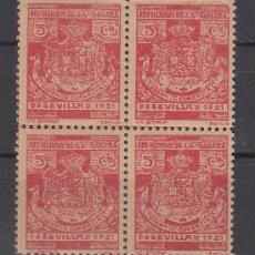 Sellos: ,,LOCAL NACIONALISTA SEVILLA PRO HERIDOS DE LA GUERRA 1921 5 CTS. CARMIN SIN CHARNELA EN B4, . Lote 28837329