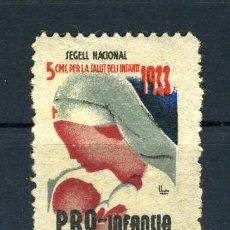 Sellos: PRO INFANCIA 1933 , 5 CTS. GUERRA CIVIL , ORIGINAL , N 10. Lote 28812810