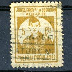 Sellos: JUNTA PROVINCIAL DE SOCORROS ALICANTE,MILICIAS POPULARES , 5 CTS. GUERRA CIVIL , ORIGINAL , N 14. Lote 28812839