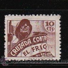 Sellos: CRUZADA CONTRA EL FRIO. 10 CTS.. 6ª REGION MILITAR. Lote 28832998