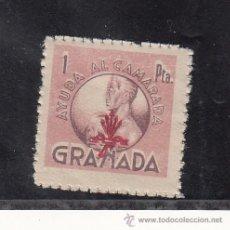 Sellos: ,,LOCAL NACIONALISTA GRANADA FALANGE AYUDA AL CAMARADA 1 PTAS. SIN CHARNELA,. Lote 29001404