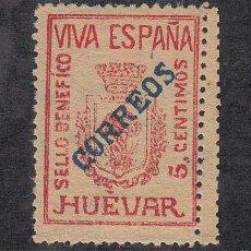 Sellos: ,,LOCAL NACIONALISTA HUEVAR (SEVILLA) 350 CON CHARNELA, VARIEDAD DOBLE TREPADO. Lote 28931383