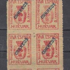 Sellos: ,,LOCAL NACIONALISTA HUEVAR (SEVILLA) 350 EN B4 SIN CHARNELA, VARIEDAD MUY DESPLAZADO, . Lote 28931408