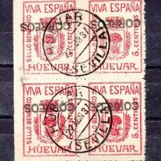 Sellos: ,,LOCAL NACIONALISTA HUEVAR (SEVILLA) 349N EN B4 USADA CORREO, VARIEDAD SOBRECARGA CORREOS INVERTIDA. Lote 28931498