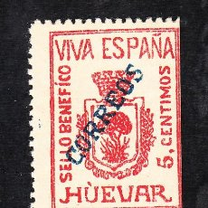 Sellos: ,,LOCAL NACIONALISTA HUEVAR (SEVILLA) 349 SIN CHARNELA, 5 CTS. SELLO BENEFICO. Lote 28931519