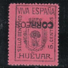 Sellos: ,,LOCAL NACIONALISTA HUEVAR (SEVILLA) 347N CON CHARNELA, VARIEDAD SOBRECARGA CORREOS INVERTIDA . Lote 28931652