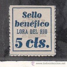 Selos: ,,LOCAL NACIONALISTA LORA DEL RIO (SEVILLA) 417 CON CHARNELA, 5 CTS. BENEFICO . Lote 28906635