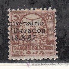 Sellos: ,,LOCAL NACIONALISTA LOJA (GRANADA) 415 SIN CHARNELA, 5 CTS, VARIEDAD ENGOMADO POR AMBAS CARAS. Lote 28906745