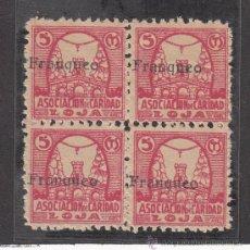 Sellos: ,,LOCAL NACIONALISTA LOJA (GRANADA) 412 EN B4 SIN GOMA, 5 CTS, SOBRECARGADO FRANQUEO, . Lote 28906862