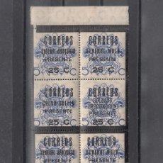 Sellos: ,,LOCAL NACIONALISTA LAS PALMAS (CANARIAS) 400, 400A, 394(2) SIN CHARNELA,. Lote 28917388