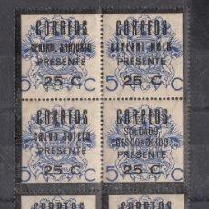 Sellos: ,,LOCAL NACIONALISTA LAS PALMAS (CANARIAS) 400, 394(2) SIN CHARNELA,. Lote 28917465