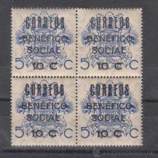 Sellos: ,,LOCAL NACIONALISTA LAS PALMAS (CANARIAS) 393 EN B4 SIN CHARNELA, BENEFICO SOCIAL . Lote 28917609