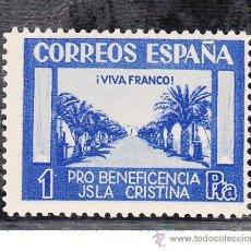 Sellos: ,,LOCAL NACIONALISTA ISLA CRISTINA (HUELVA) B473 CON CHARNELA, 1 PTA. PRO BENEFICENCIA, . Lote 28927791